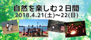 bn-2018.4.21-22.png
